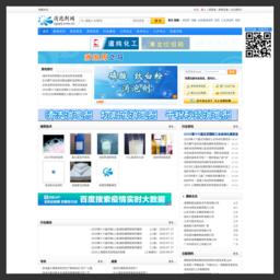 中国消泡剂网