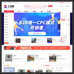 丰采网_竞价版爱采购模式的B2B行业网站