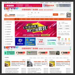 中国保温网