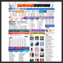 中华纺织网