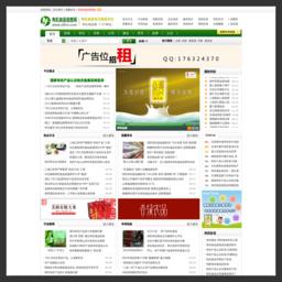 有机食品信息网