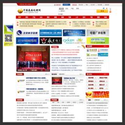 中国表面处理网
