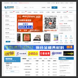 中国塑料模具网