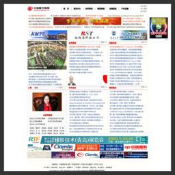 中国聚合物网