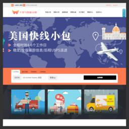 深圳千里鸟科技