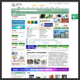 中国亚克力网