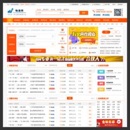 中国物通网