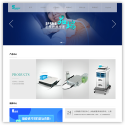 上海品瑞医疗器械