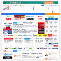 中国工控网
