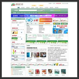 中国建筑机械网