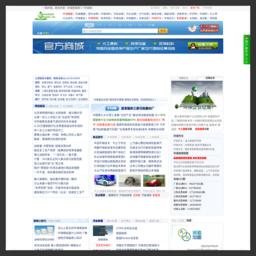 环保信息网