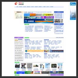 中国涂装设备网