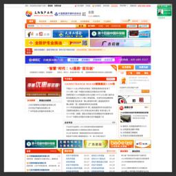 中国太阳能网