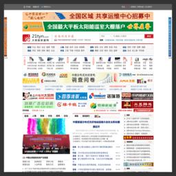 太阳能产业联盟网