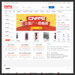 中国消防工程网