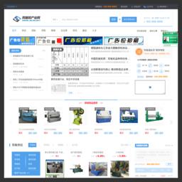 中国剪板机网