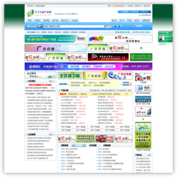 中国环卫设备网