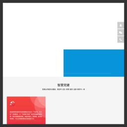 郑州蓝创科技