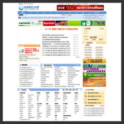 食品配料行业网