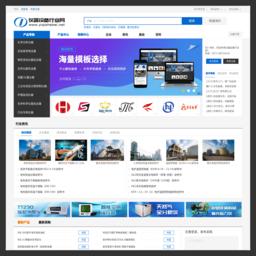 仪器设备行业网
