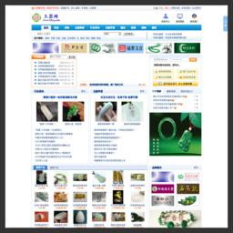 中国玉器网