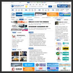 中国包装印刷机械