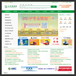中国农业机械网