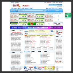 中国选矿设备网
