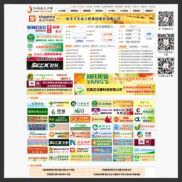中国农业人才网