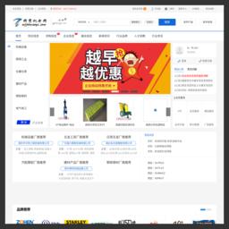 五金机电贸易网