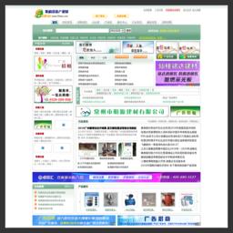 中国防腐设备网