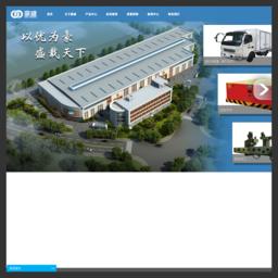 杭州豪盛电动车辆