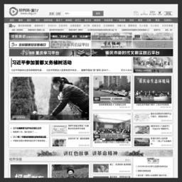 重庆广播在线