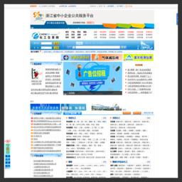 中国化工生意网