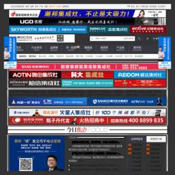 中国集成灶网
