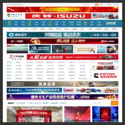 中国卡车网